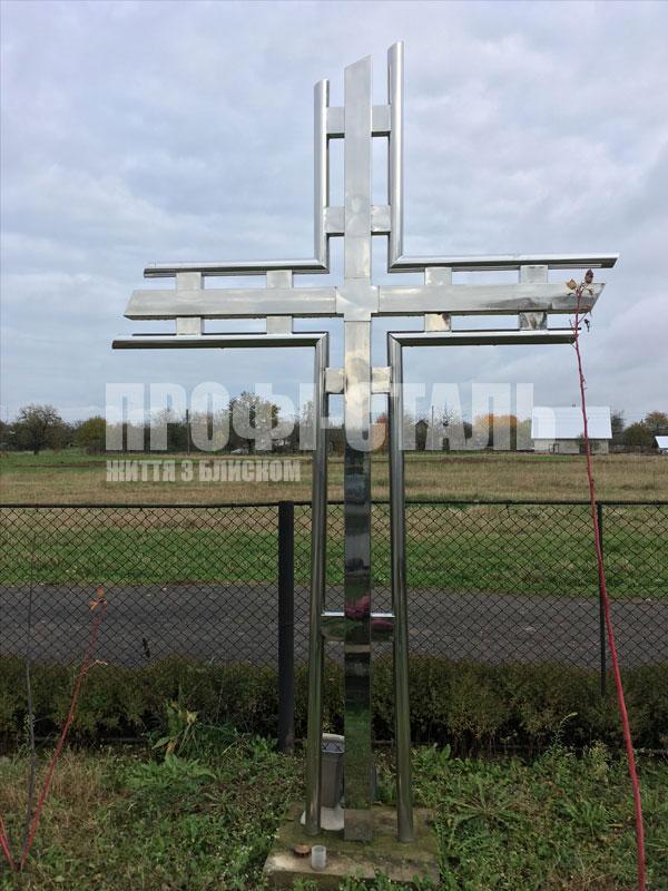 Хрести з нержавіючої сталі